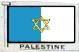Palestinbe flag