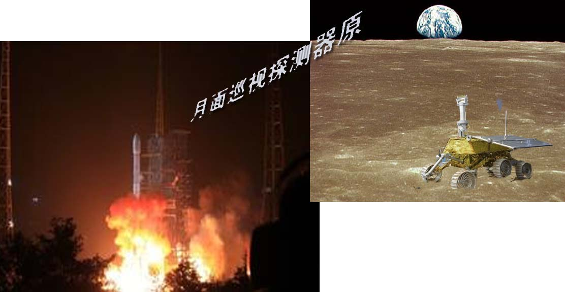 chinese space lauch