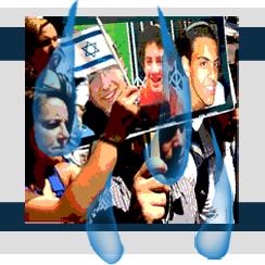 Israeli three