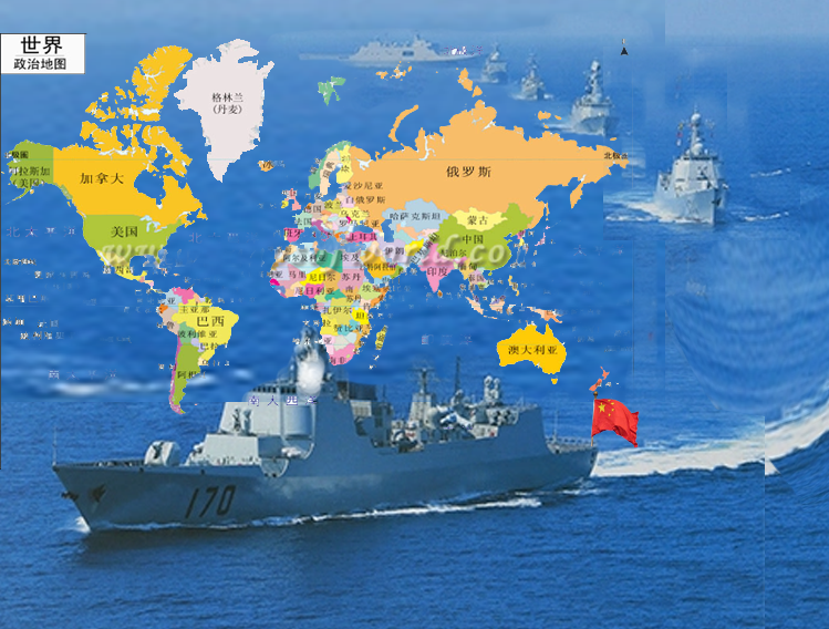 China Navy power inperialism empire