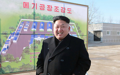 EC0037 Pyongyang. 6th Dec, 2014. Photo provided by Korean Central News Agency (KCNA) on Dec. 6, 2014 shows top leader of the Democratic People's Republic of Korea (DPRK) Kim Jong Un visiting the May 9 Catfish Farm. He went round various places of the farm including the incubation pond and the catfish pond to learn in detail about the production and management on the farm. © KCNA/Xinhua/Alamy Live News