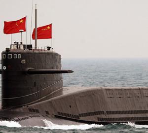 Chin nuclear sub